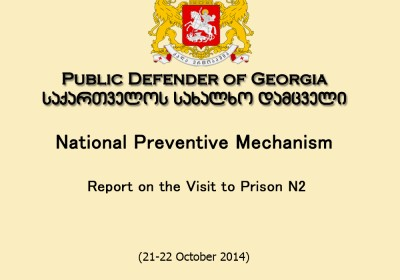 The National Preventive Mechanism Publishes a Report on a Visit to the Penitentiary Department N2 in Kutaisi
