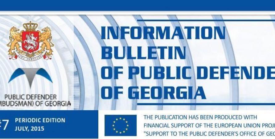 Bulletin, Periodic Edition -July, 2015