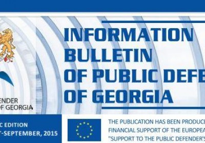 August-September Information Bulletin, 2015