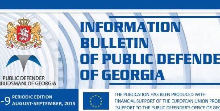 August-September Information Bulletin, 2015