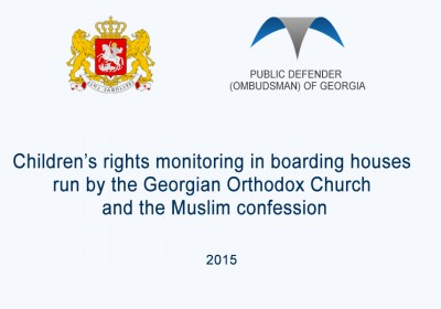State of Children's Rights in Boarding Schools Subordinated to Georgia's Orthodox Church and Muslim Denominations