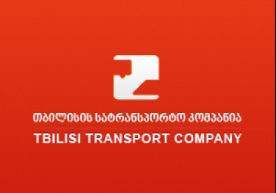General Proposal to Tbilisi Transport Company regarding Special Needs of Persons with Disabilities