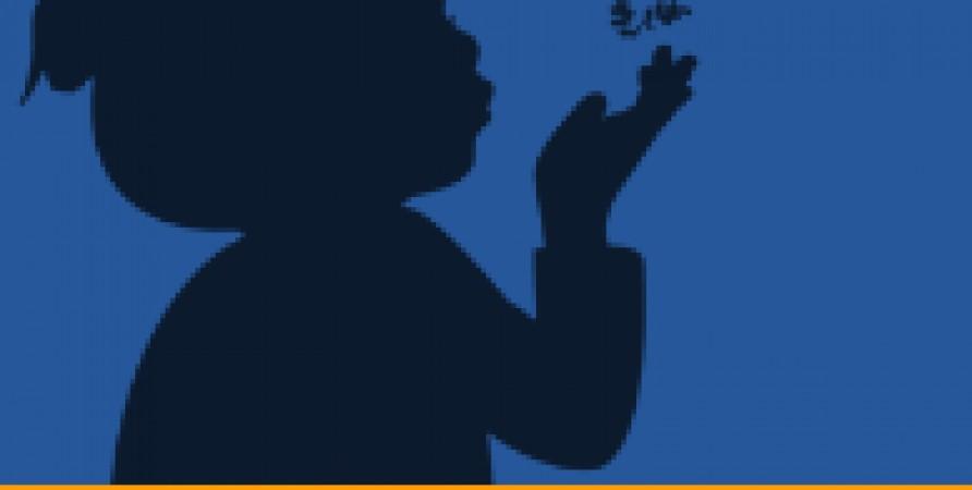 19 ნოემბერს ბავშვთა მიმართ ძალადობის პრევენციის საერთაშორისო დღე აღინიშნება