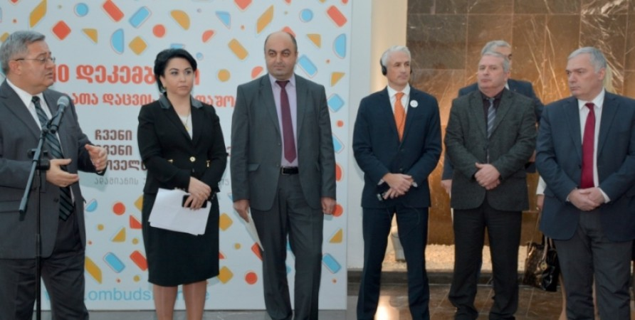International Human Rights Day – Joint Reception of Public Defender and Parliament