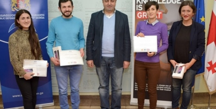 Winners of Essay Competition Awarded