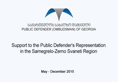 Support to the Public Defender's Representation in the Samegrelo-Zemo Svaneti Region