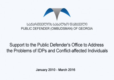Support to the Public Defender's Office to Address the Problems of IDPs and Conflict-affected Individuals
