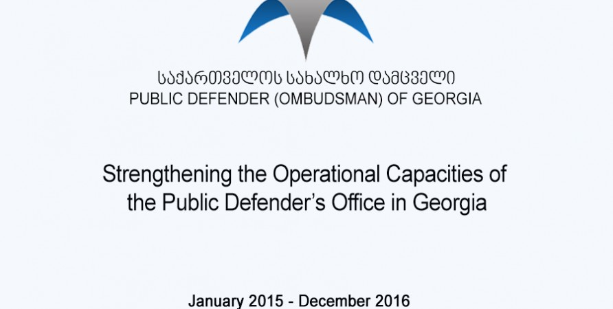 Strengthening the Operational Capacities of the Public Defender's Office in Georgia