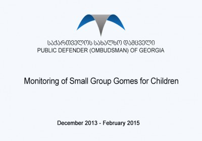 Monitoring of Small Group Homes for Children