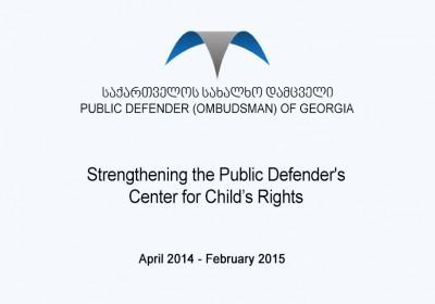 Strengthening the Public Defender's Center for Child's Rights