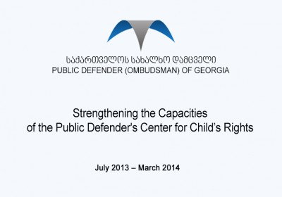 Strengthening the Capacities of the Public Defender's Center for Child's Rights