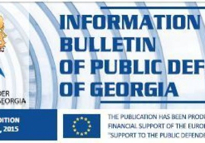 Bulletin, Periodic Edition- December 2015