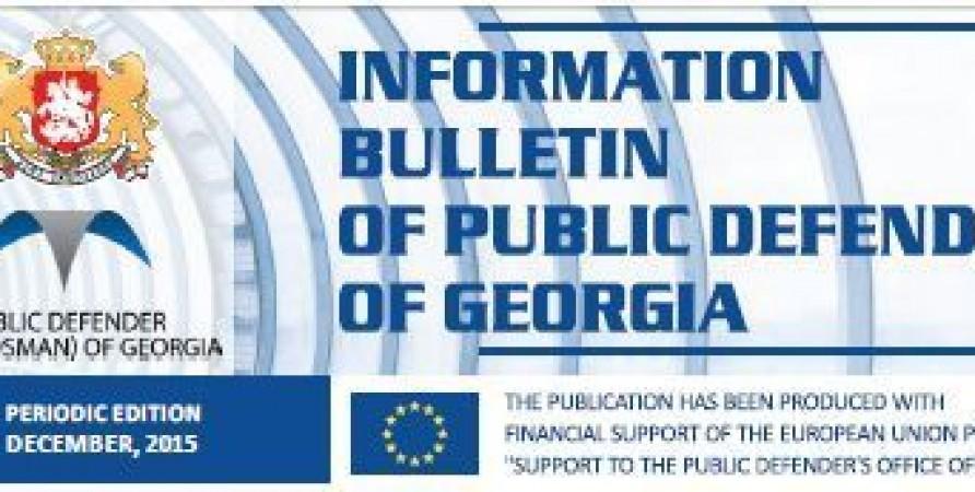 Bulletin, Periodic Edition- December 2015