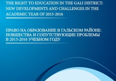 The Right to Education in Gali District: New Developments and Challenges of the Academic Year of 2015-2016