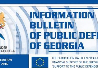 Information Bulletin - January 2016