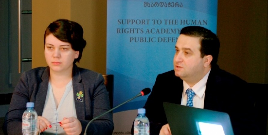 Training of Academy of Human Rights for Journalists