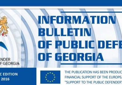 Bulletin, Periodic Edition - March 2016