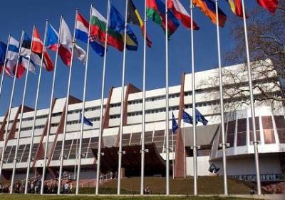 """""""ევროპის საბჭო და კონფლიქტი საქართველოში"""" -  ევროპის საბჭოს მინისტრთა მოადგილეების კომიტეტის გადაწყვეტილება"""