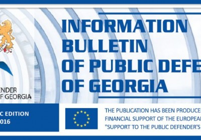 Bulletin, Periodic Edition –April 2016