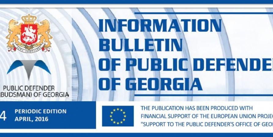Bulletin, Periodic Edition –April 2016