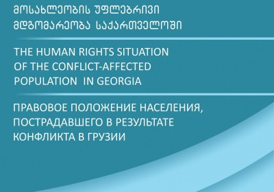 The Human Rights situation of Conflict-Affected Population in Georgia