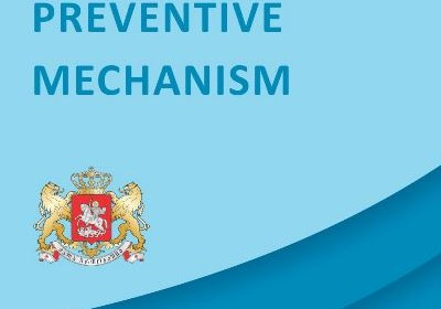 The Report of the National Preventive Mechanism 2015