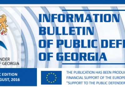 Bulletin, Periodic Edition – July-August 2016