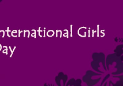 გოგონათა საერთაშორისო დღე