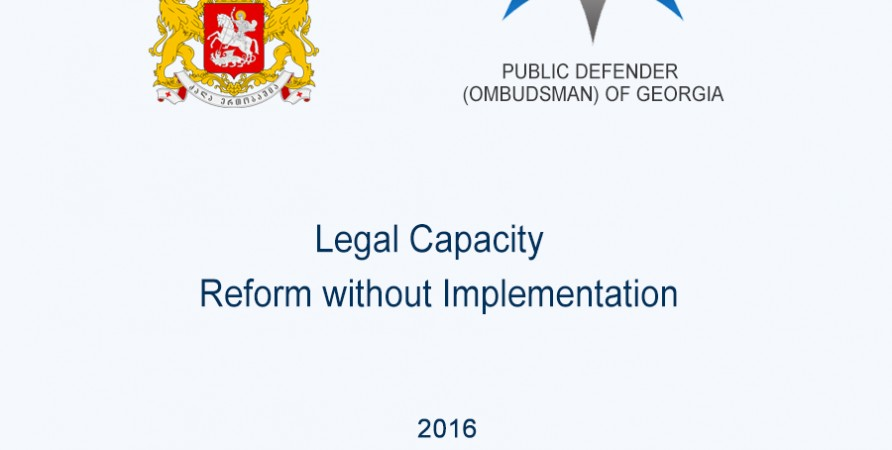 Legal Capacity – Reform without Implementation