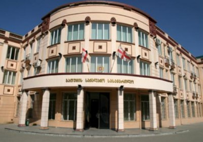 Batumi City Court Accepts Materials and Amicus Curiae Brief of Public Defender as Evidence
