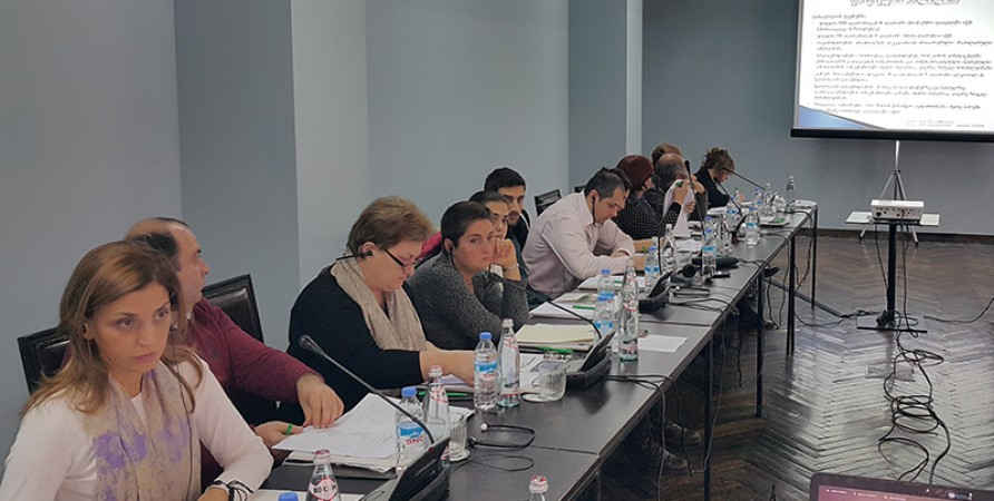 Training Held for Employees of Public Defender's Office and Members of Special Preventive Group