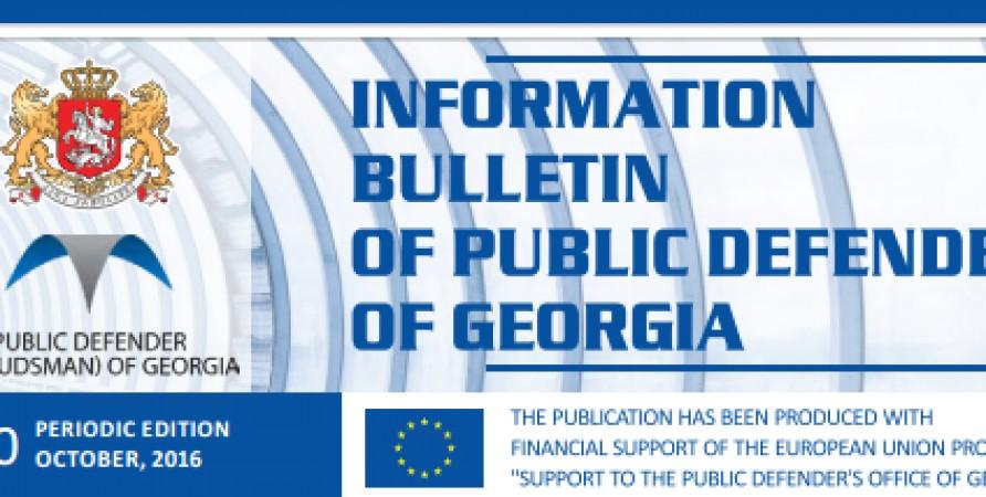 Bulletin, Periodic Edition – October, 2016