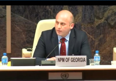 NPM Report to 30th Session of UN Subcommittee on Prevention of Torture