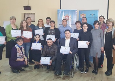 Training Held by Human Rights Academy of Public Defender for Representatives of City Halls and City Assemblies
