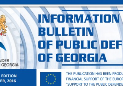 Bulletin, Periodic Edition - November, 2016