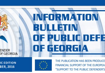Public Defender's December Information Bulletin