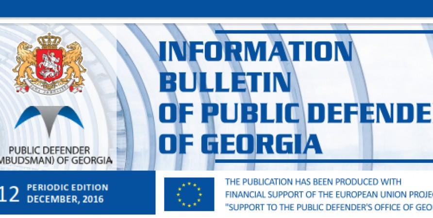 Public Defender's December Information Bulletin